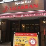 LIZARRAN conquista Japón con la inauguración de su segunda franquicia