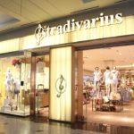 Inditex compra el 9,95% que no tenía de Stradivarius por 15 millones