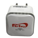 La franquicia Fersay lanza al mercado su nuevo repetidor WIFI