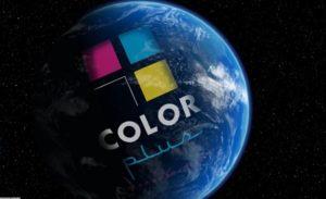Franquicia-color-plus