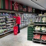 Nuevo supermercado de la franquicia Eroski/City en Úbeda